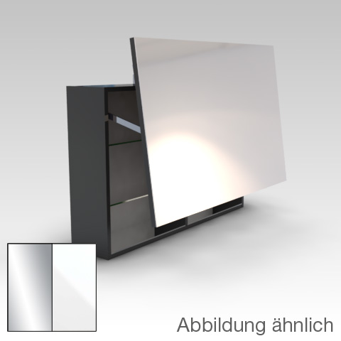 spiegelschrank tiefe 12 cm ik62 hitoiro. Black Bedroom Furniture Sets. Home Design Ideas
