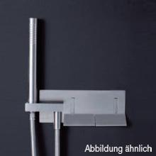 boffi wings rhns09 rhns10 wand armaturengruppe f r. Black Bedroom Furniture Sets. Home Design Ideas
