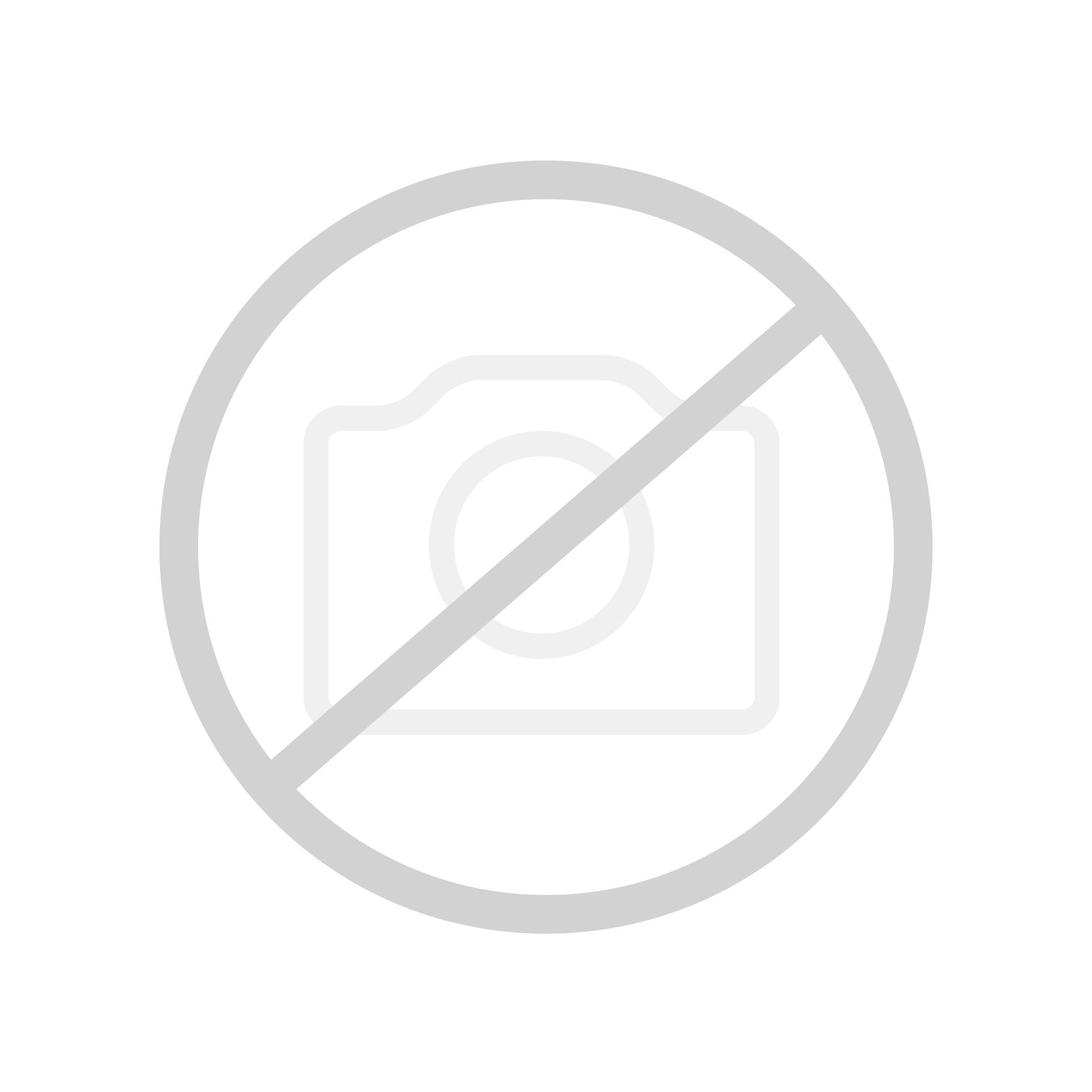 Burg Sinea Waschtischunterschrank mit Waschtisch, 1 Auszug, 1 Regal und 2 Schubladen Front hacienda creme/Korpus hacienda creme/Waschtisch weiß