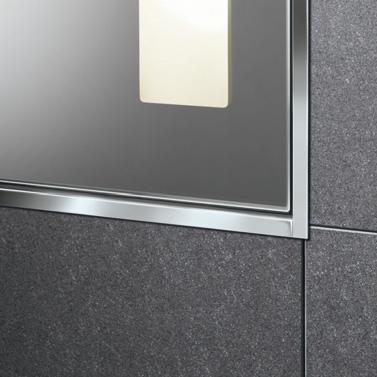 keuco royal integral spiegelschrank f r wandeinbaumontage t ranschlag links 26016171203. Black Bedroom Furniture Sets. Home Design Ideas