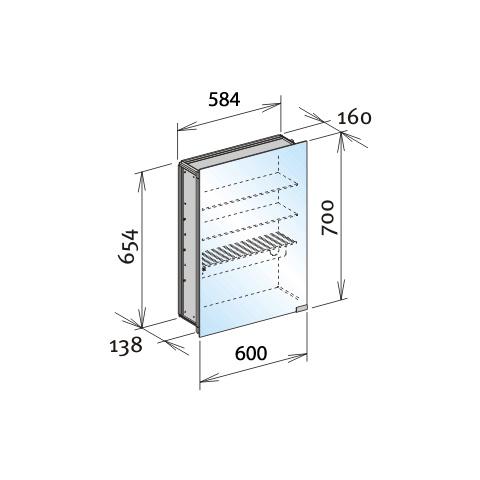 keuco royal modular center modul 25006 wandeinbau b 60 h. Black Bedroom Furniture Sets. Home Design Ideas