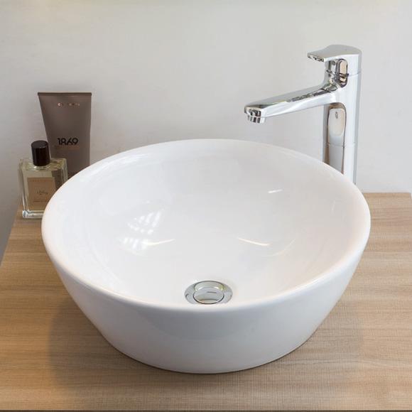 laufen pro a handwaschbecken 45 cm megabad laufen pro waschtisch. Black Bedroom Furniture Sets. Home Design Ideas