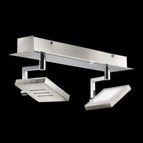 shine by fischer 18852 led deckenspot 2 flammig 18852 reuter onlineshop. Black Bedroom Furniture Sets. Home Design Ideas