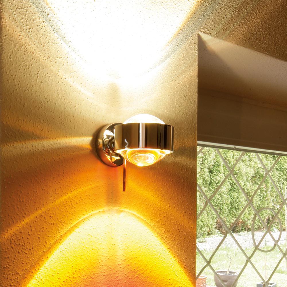 top light puk wall led wandleuchte 2 0802 led reuter onlineshop. Black Bedroom Furniture Sets. Home Design Ideas